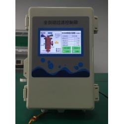 触摸屏反冲洗过滤器控制箱自动压差变送器GLQ-38S