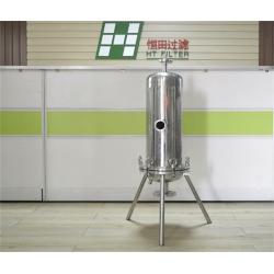 微孔过滤器 不锈钢材质 保安精密过滤器  立式筒式过滤