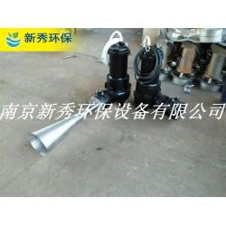 QSB1.5kw射流曝气机厂家直销