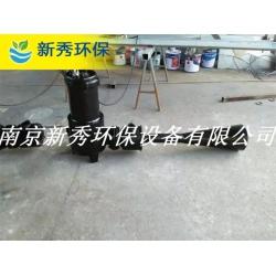 QSB2.2kw潜水射流曝气机厂家现货