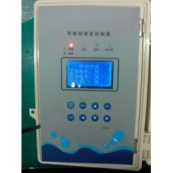 转向式过滤器电控箱控制2个电动阀过滤器电控箱