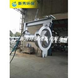 QJB-W1.5型污泥回流泵 硝化液穿墙回流泵