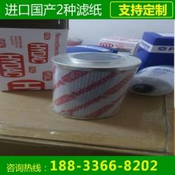 0160MA010P,贺德克滤芯厂家,贺德克滤芯价格