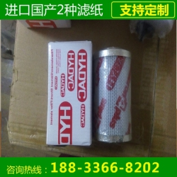 0080MG010P,贺德克滤芯厂家,贺德克滤芯价格