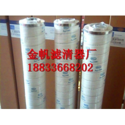 HC0101FKP36H颇尔滤芯,颇尔滤芯厂家,颇尔滤芯价格