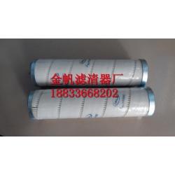 HC0101FKN36H颇尔滤芯,颇尔滤芯厂家,颇尔滤芯价格
