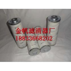 HC0101FKS36H颇尔滤芯,颇尔滤芯厂家,颇尔滤芯价格