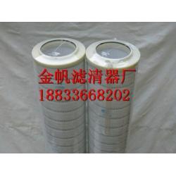 HC0101FKT36H颇尔滤芯,颇尔滤芯厂家,颇尔滤芯价格