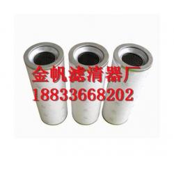 HC2206FKP3H颇尔滤芯,颇尔滤芯厂家,颇尔滤芯价格