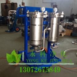 LYC-100A不锈钢滤油机
