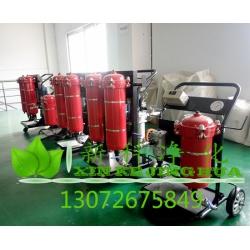 便移式LYC-63A液压油滤油机