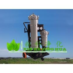 河南滤油机厂家LYC-32B高精度滤油机