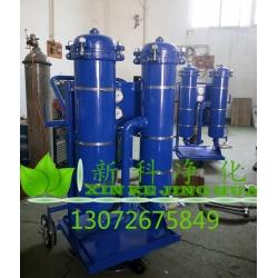 防爆过滤加油机FLYC-B50高粘度油滤油机