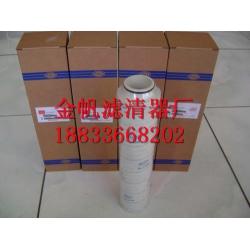 HC2206FKN3H颇尔滤芯,颇尔滤芯厂家,颇尔滤芯价格
