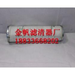 HC2206FKP6H颇尔滤芯,颇尔滤芯厂家,颇尔滤芯价格