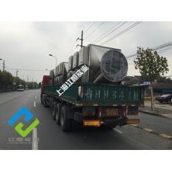 山东河南河北塑料造粒废气处理技术设备加工