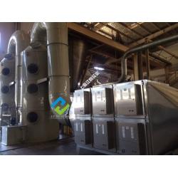 塑胶厂废气处理设备塑料废气处理方案