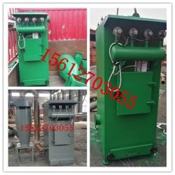 小型除尘器,小型单机除尘器,工业小型除尘器设备