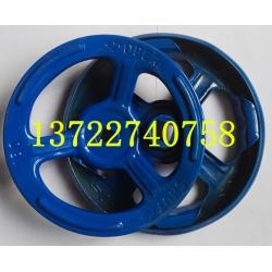 机械手轮,阀门手轮,各种阀门手轮生产批发