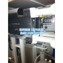 杭州盛源蒸发器 盛源干燥机蒸发器