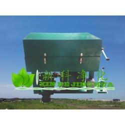 LY-125板框滤油机LY-125板框压力式滤油机
