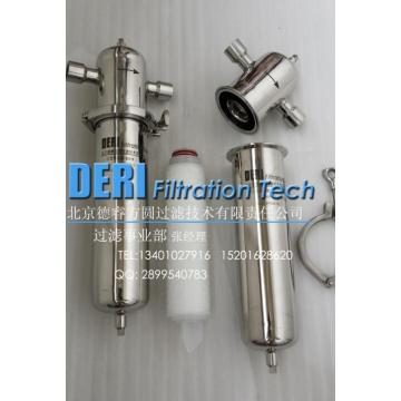 气体除菌无菌空气过滤器,管道压缩空气除水过滤器