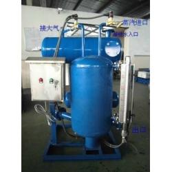加热系统专用疏水自动加压器