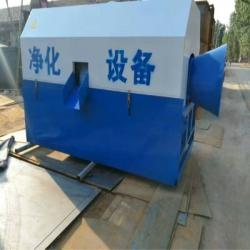 搅拌站砂石分离机 混凝土砂石分离浆水回收设备 生产厂家