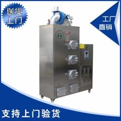 旭恩快装80KG生物质蒸汽发生器销售中心