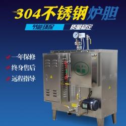 旭恩省半108KW电加热蒸汽发生器批发价