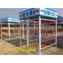 厂家直销配电箱防护棚、栏杆配电箱防雨棚、美格网配电箱防护网