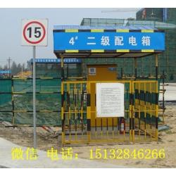 厂家供应组装可拆卸配电箱防护棚、标识语配电箱防护棚、防护栏