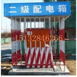广东标准化电箱防护棚【定型化配电箱防护棚】一级配电箱防护栏杆
