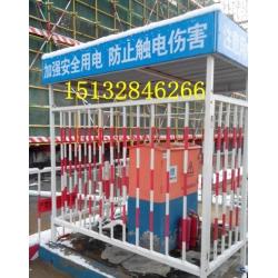 河南工地配电箱防雨棚、工地二级配电箱防护棚、各种电箱防护网棚
