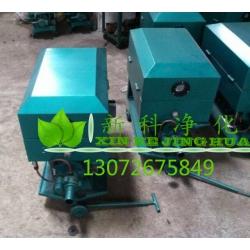 板框压力式滤油机LY-125板框滤油机LY-50板框滤油机