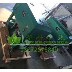 LY-150板框压力式滤油机LY-150滤油机