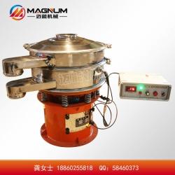 碳化硅振动筛 碳化硅超声波震动筛 碳化硅分级筛厂家直销