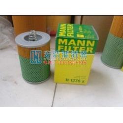 MANN曼壹定发娱乐h1275xMANN曼滤清器