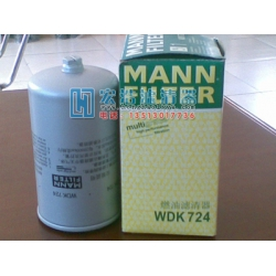 WDK724 MANN曼燃油滤清器