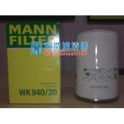 WK940-20MANN曼九五至尊娱乐城官网