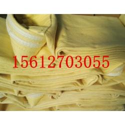 氟美斯布袋,FMS覆膜除尘布袋,耐温氟美斯滤袋科惠供应