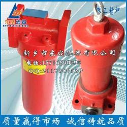 ZU-H、QU-H压力管路过滤器
