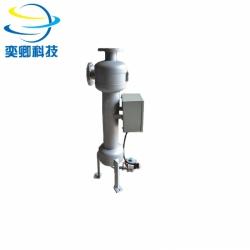 不锈钢离心式固液分离器