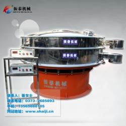 厂家直销 研磨粉振动筛 研磨粉震动筛粉机 质保18个月