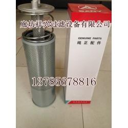 B222100000457三一吸油滤芯质量坚固