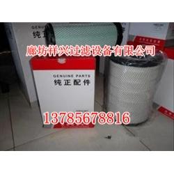 B222100000593三一空气滤芯优质材料