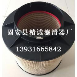 供应替代MTU0180943002空气九五至尊娱乐城官网