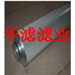 LH1300R10BN/HC 黎明壹定发娱乐