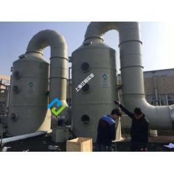 橡胶厂硫化车间烟气处理