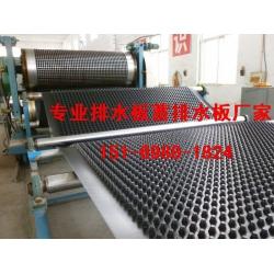 2公分1.5公分3公分蓄排水板(合肥)车库疏水板